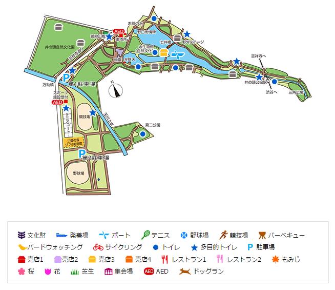 井の頭公園の地図