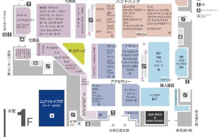 伊勢丹1階の地図の画像