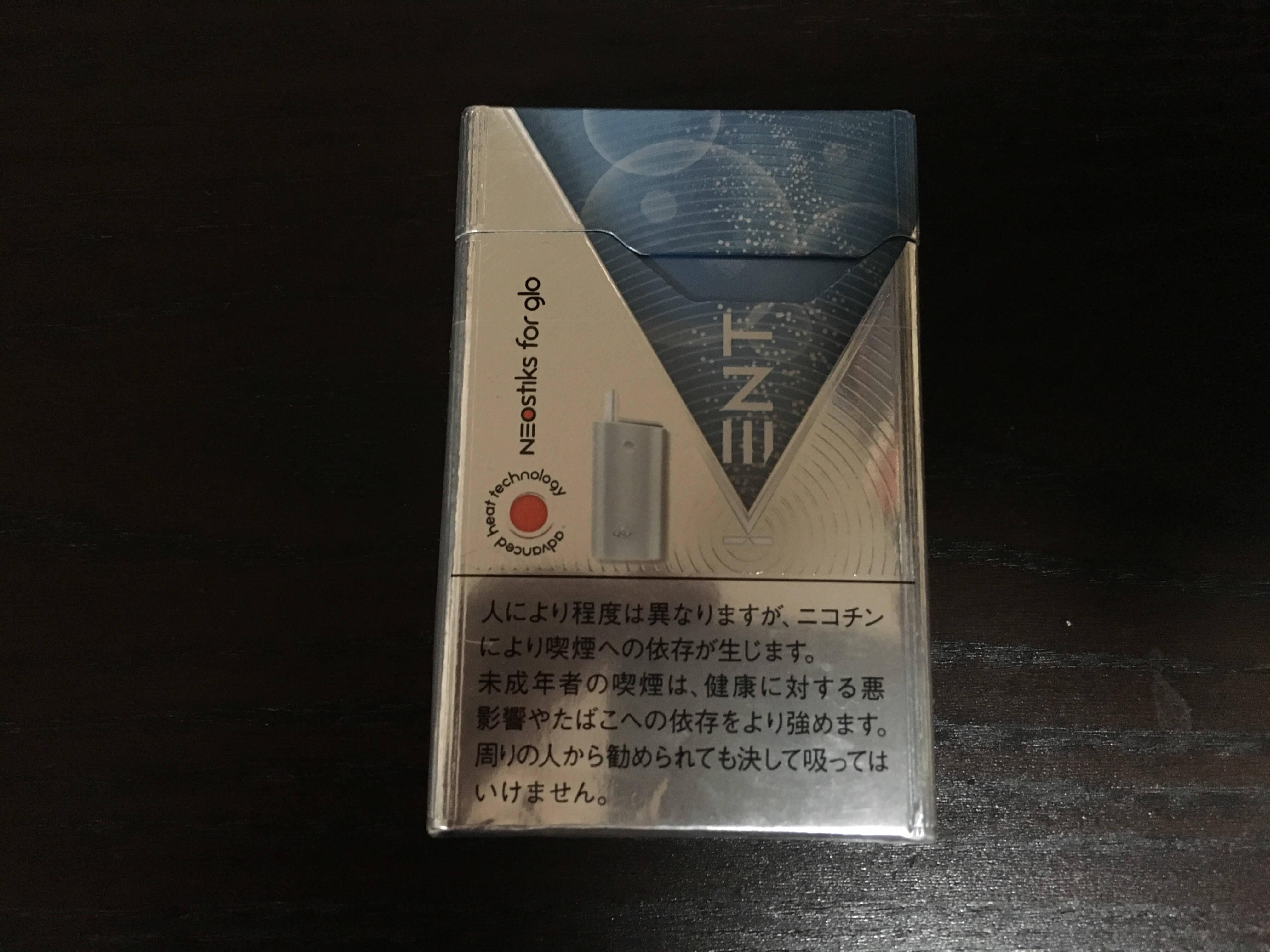 ブライトタバコの画像