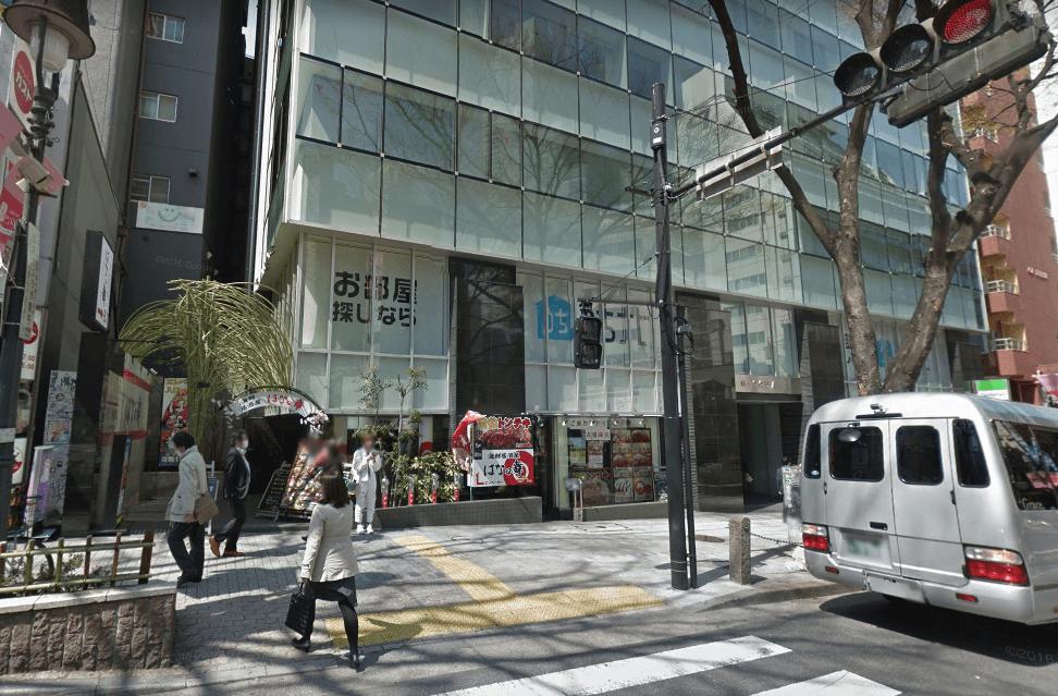 スマ婚渋谷ショールーム外観