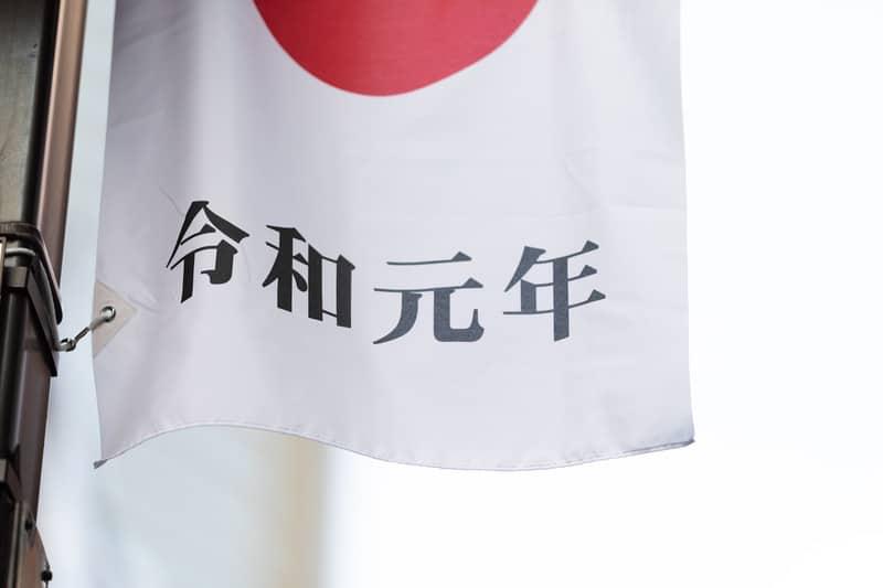 こんな人ばかりだったら令和は絶対いい時代になる!高校生が6万円借りて「借りたお金を返しお礼したい」とお金を返した話